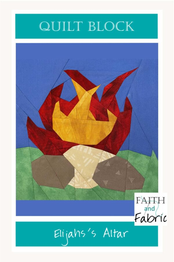 Elijah Altar Quilt Block Pattern